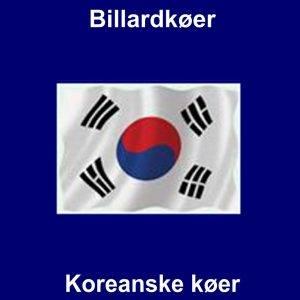 Koreanske køer